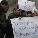 Митинг памяти Маркелова и бабуровой в Грозном. 20 января 2009