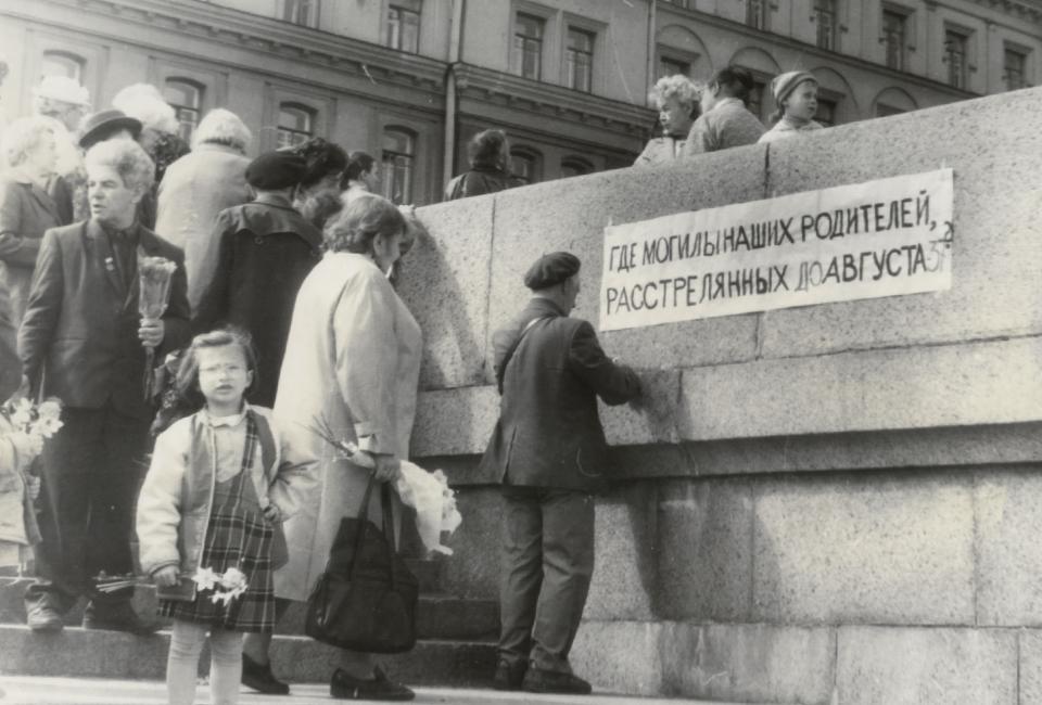 Одна из первых акций памяти погибших в тюрьмах Ленинграда.