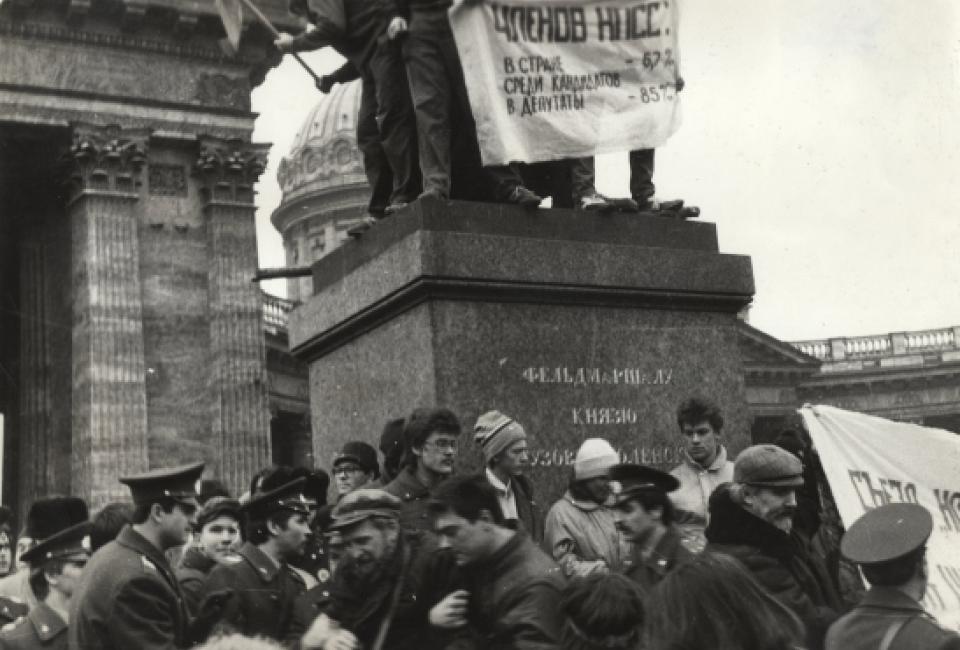 Митинг 12 марта 1989. Задержание Ю.Рыбакова. Источник: Архив НИЦ «Мемориал»