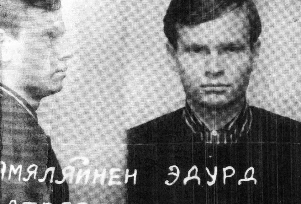 Эдуард Хямяляйнен, апрель 1970. Фото из анкеты арестованного. Архивное уг.дело №П-91435 (хранится в УФСБ РФ по СПб и ЛО)