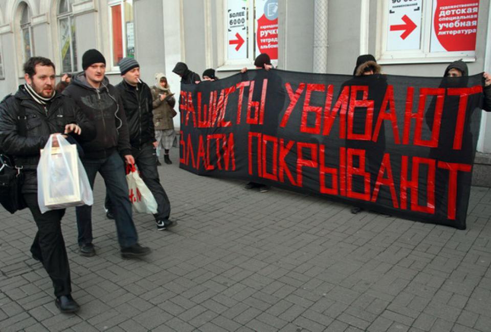 """Баннер """"Фашисты убивают - власти покрывают"""" на акции в 2012 году. Фото - """"Новая газета""""."""