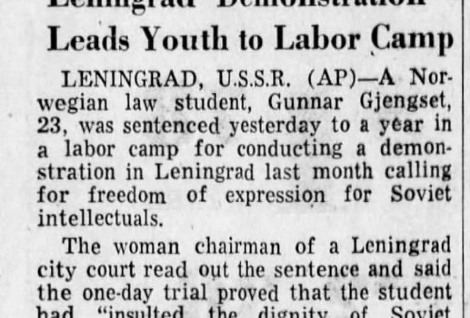 Статья в The Courier Juornal о приговоре Гуннару Гьеннсету. 10.02.1970. Источник: https://www.newspapers.com/clip/4968405/gunnargoes_to_leningrad/
